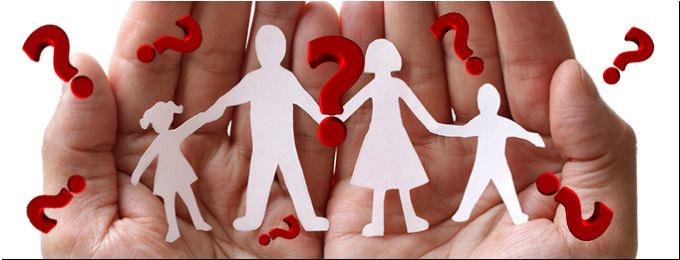 Въпроси всякакви за семейните отношения