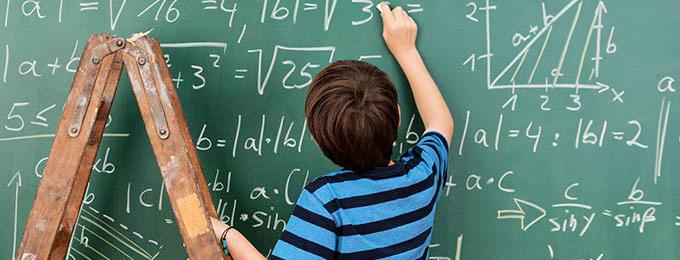 Математически задачи