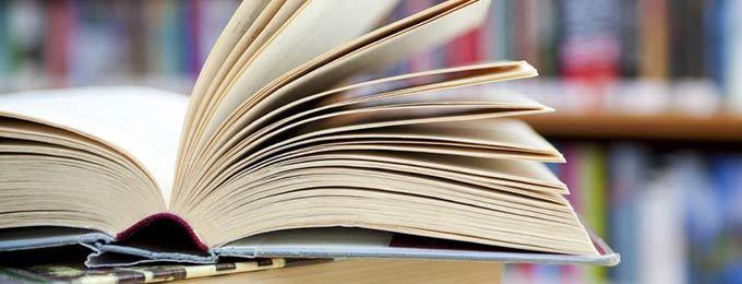 Размяна на книги