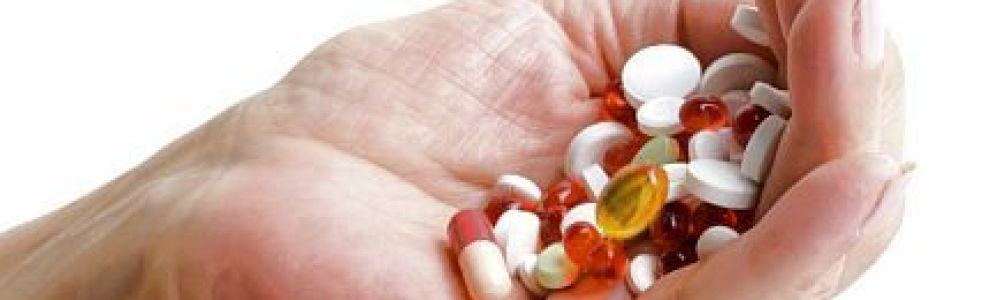 Добавки и витамини за подобряване на МЦ, ЛФ и ОВУ - 4