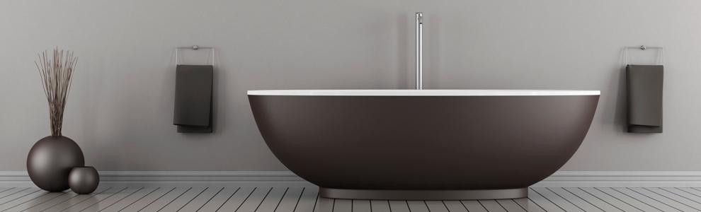 Банята - 27-ма тема